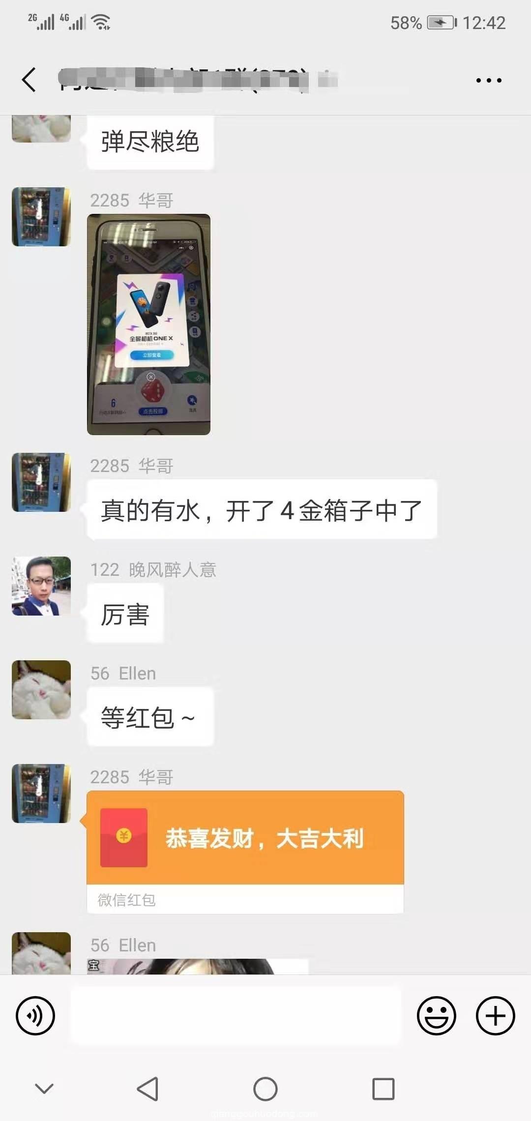 中信夏日发现之旅2.0